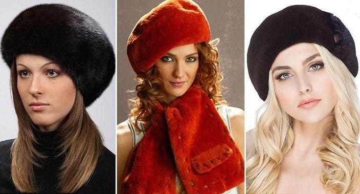 Модные головные уборы осенне-зимнего сезона / Все для женщины
