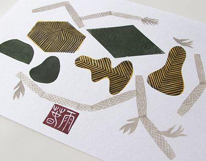 "Check out new work on my @Behance portfolio: ""Zen Garden   linocut monotype print"" http://be.net/gallery/38079505/Zen-Garden-linocut-monotype-print"