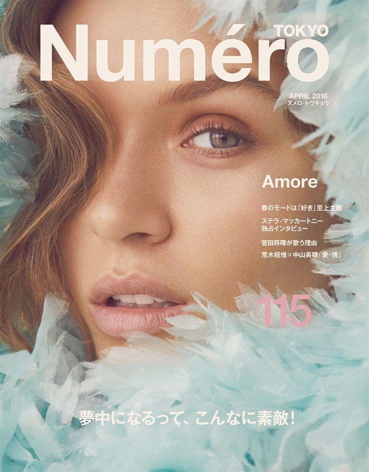 Josephine Skriver | Floral Fashion Editorial | Numero Tokyo