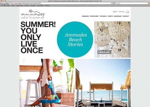 All Summer website for Ammades Seaside Restaurant & Bar: http://www.ammades.gr/