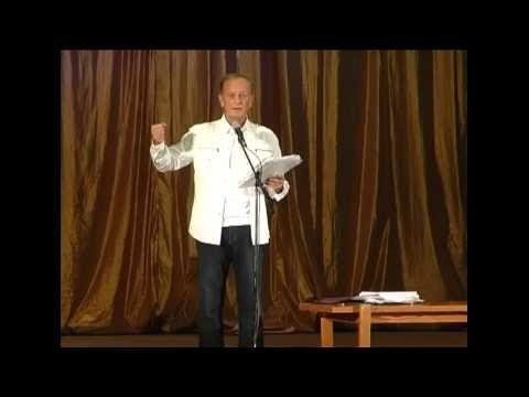 Задорнов в Кингисеппе 2011 г. (полная версия) - YouTube