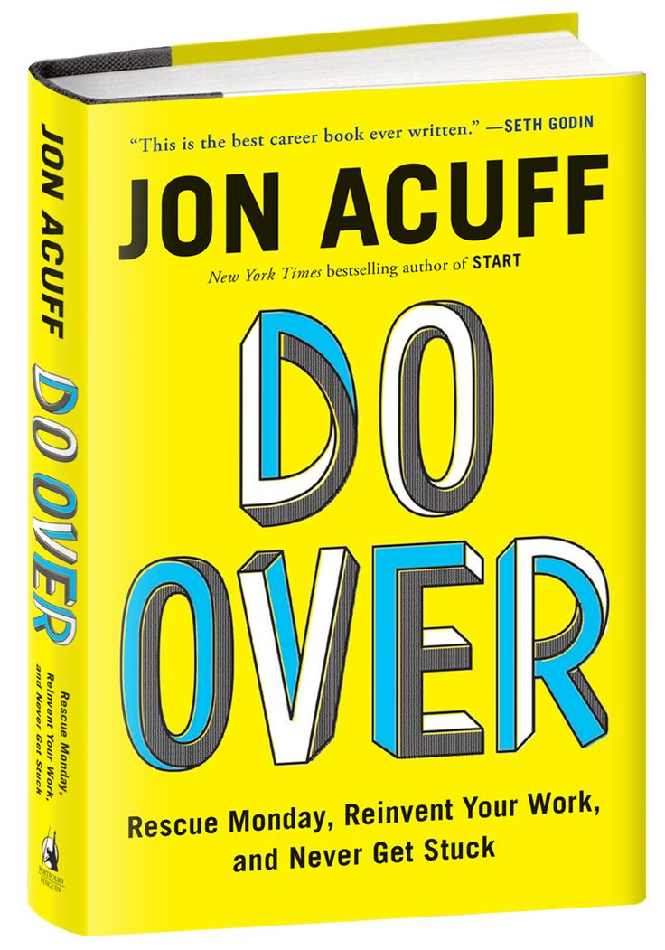 Do Over 3D bookshot with spine