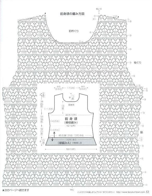 【纤芊手工】—— 何素(短袖版)心境群12期作业 - 纤芊 - 纤芊的博客