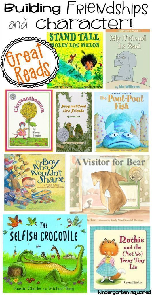 Summaries of some great back to school books that help you build your class community!