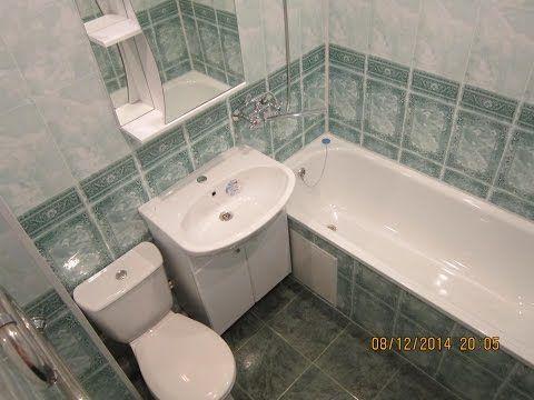 Секреты отделки ванной комнаты ПВХ панелями - YouTube