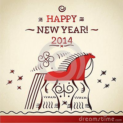 23 Best Bonne Anne Happy New Year Images On Pinterest Happy