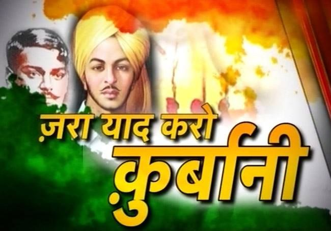 Happy Independence Day of India Quotes SMS HD Wallpaper 15th August 2013 67th Independence Day Greetings Wishes