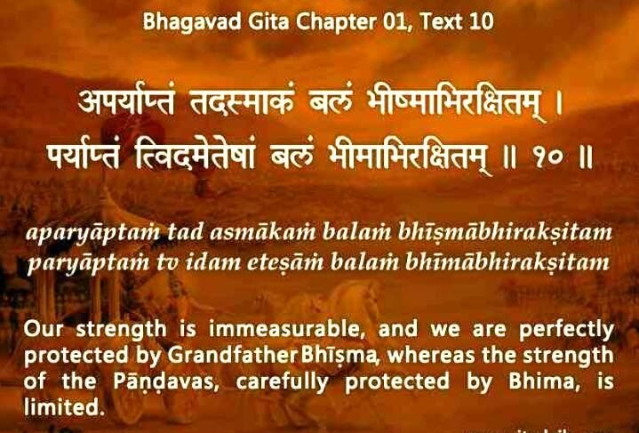 17 Best Images About Bhagavad Gita Quotes. On Pinterest