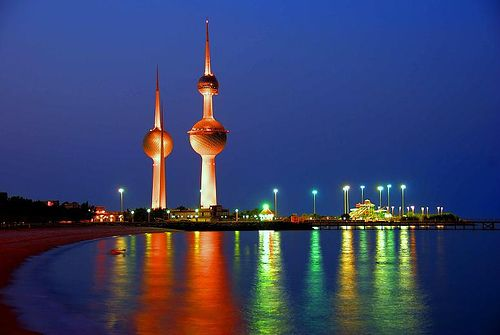 Kuwait Towers - Kuwait  Lived there 1977 - 1981