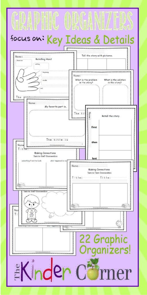 Graphic Organizers for Key Ideas & Details FREE from The Kinder Corner | Meets kindergarten literature standards!  Great find!