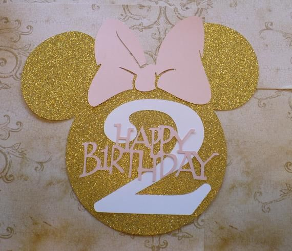 11 From Ear To Ear 1 Minnie Mouse Head Shape 2 Yr Die Cut