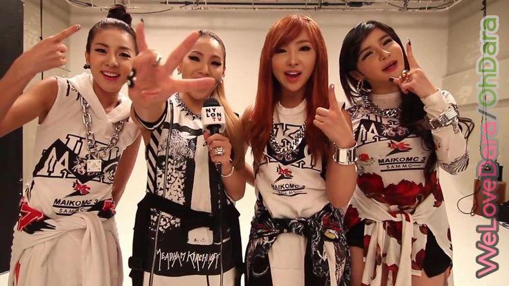 Annyeong! Wassup, we're 2NE1! ^^