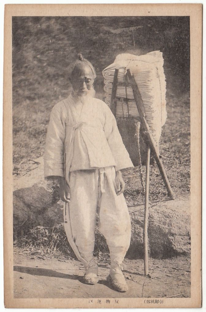 Korea Old Postcard Man Carrying Fabric - Manners and Customs of Korea