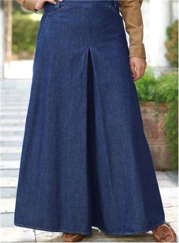 SHUKR UK   The Denim Trouser Skirt