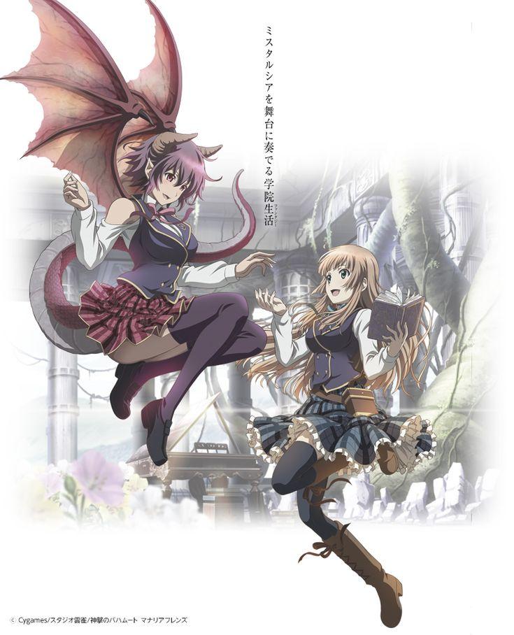 Imagen promocional del anime Shingeki no Bahamut: Manaria Friends.