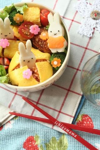 Egg Sushi Miffy Kyaraben Bento by ichigomama