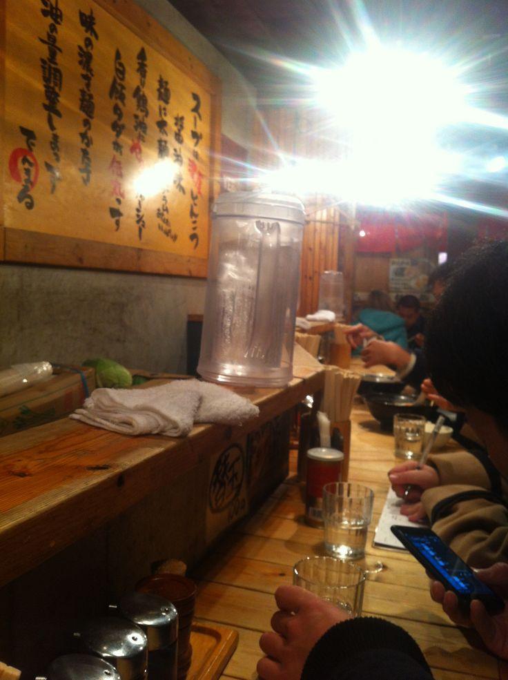 Ramen @ Shibuya Japan