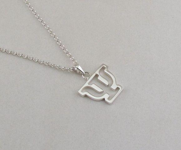 Simbolo da psicologia de prata