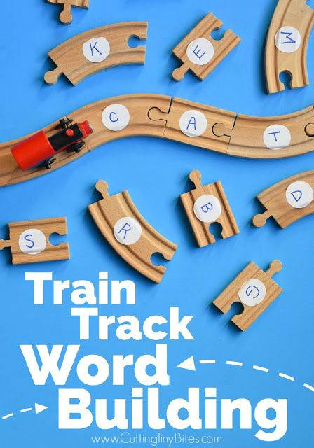 Train Track Word Building- Fun and easy literacy activity inspired by the book Old Tracks New Tricks. Great preschool or kindergarten activity for teaching sight words, phonics, or CVC words to beginning readers.