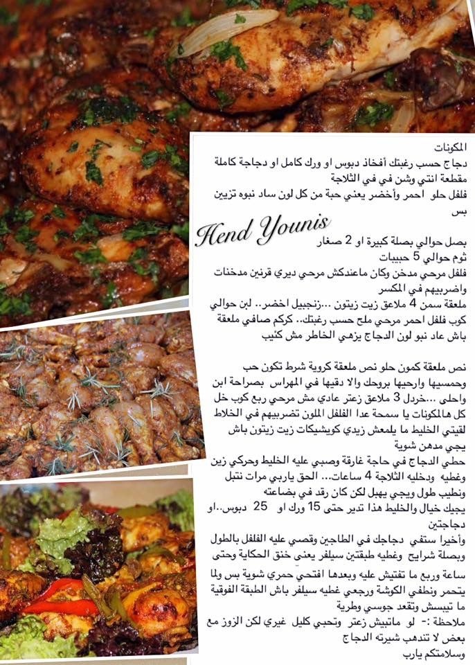 Pin By Mael On Cuisine Food Meat Beef