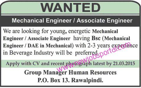 Wanted Mechanical Engineer Associate Engineer New Jobs Portal Mechanical Engineering Job Portal New Job