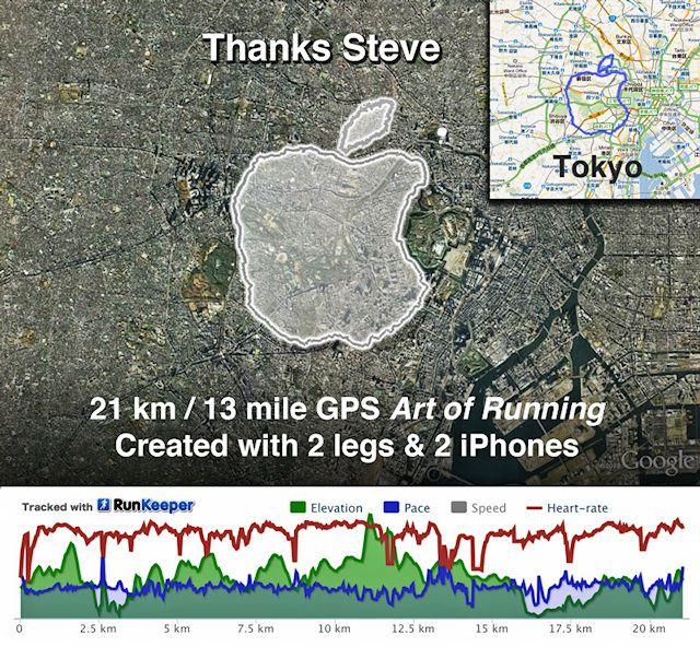 Φόρος τιμής στον Steve Jobs και την Apple. GPS art στο Τόκυο.