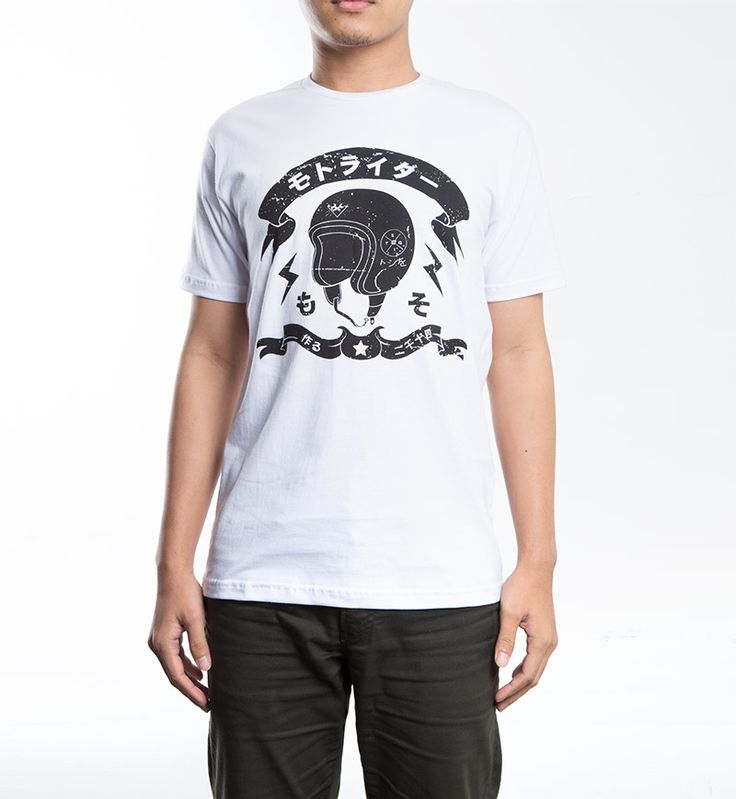 White Helmet T-shirt by Leather Theory, basic t-shirt with black illustration, pair it with khaki chino and tote bag for lazy saturday outfit. http://www.zocko.com/z/JK1Mc