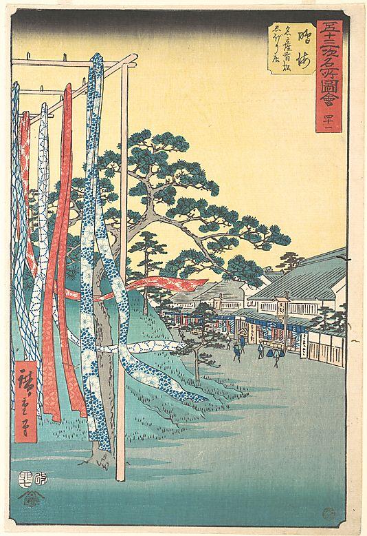 Narumi, Meisan Arimatsu Shibori Mise  Utagawa Hiroshige (Japanese, Tokyo (Edo) 1797–1858 Tokyo (Edo))