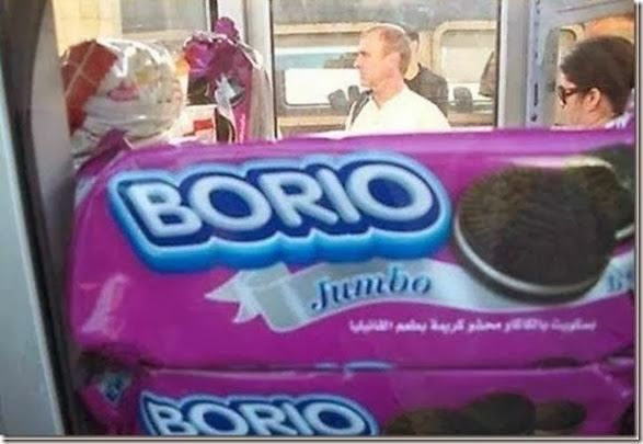 Borio– boring Oreos. 23 Terrible Knockoffs • Page 3 of 5 • BoredBug