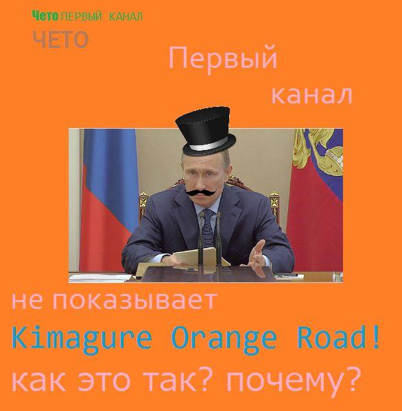 Sad Putin by povsuduvolosy.deviantart.com on @deviantART
