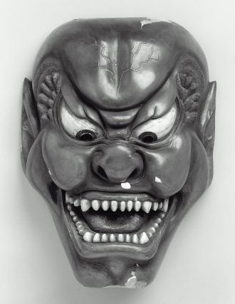 Japanese no mask 290 9