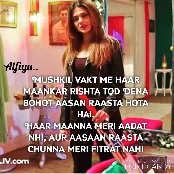 352 best shayari images on Pinterest | A quotes, Quote and ...
