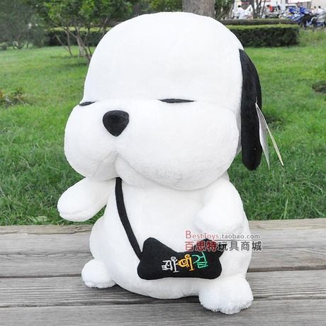 stuffed animal 45cm plush white dog  toy doll great gift  free shipping w246