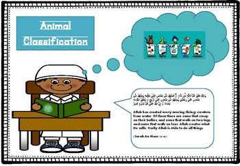 Animal classification from a Qur'anic viewpoint. Features the 5 vertebrate groups and one invertebrate group (Insects). Also features a total of ten (10) integrated activities and two (2) assessments: Science (4 activities), Language Arts (2 activities), Arabic Language (2 activities) and Islamic Studies (2 activities, including the ayah that this lesson is constructed around).