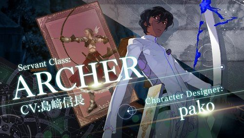 [Video] Fate/ Grand Order adds a new Archer - http://sgcafe.com/2015/06/video-fate-grand-order-adds-new-archer/