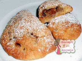 Μηλοπιτάκια νηστίσιμα: Αν και νηστίσιμα είναι πολύ νόστιμα και γευστικά. Είναι μια συνταγή από το ζαχαροπλαστείο Papagalino.