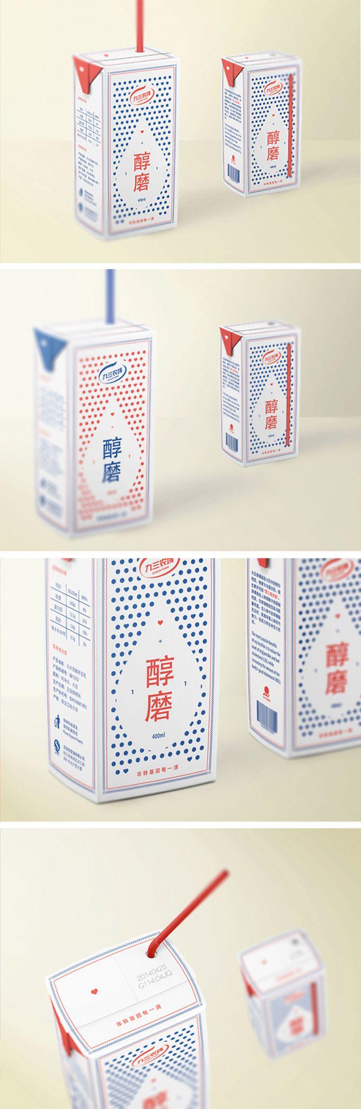 Cute packaging design, gullig förpackningsdesign