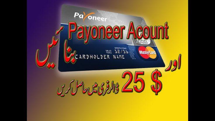How to Create Payoneer Account in Pakistan Urdu Hindi