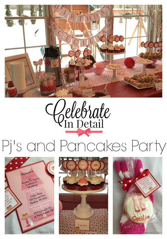 Pj's and Pancakes Party Kit by CelebrateInDetail on Etsy