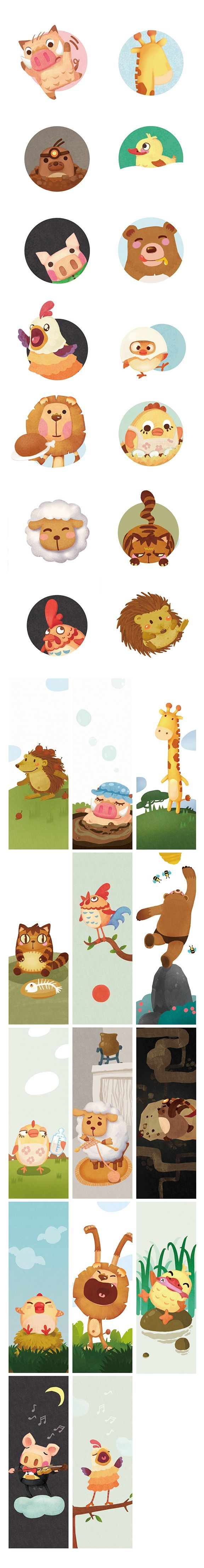 """View """"as a children's product to do some work,"""" artwork, ...:"""