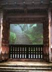 Robert Rosenblum, Hieizan, Enryakuji, Jodo-in Temple