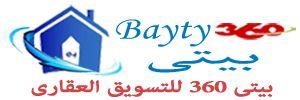 Bayty 360 يوفر شققا جديدة للبيع في القاهرة. نحن نقدم أفضل الأعمال والعقارات وخدمات الاستثمار للعملاء لشراء أو بيع الشقق التجارية والفيلات الخ