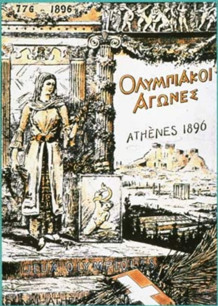 1896 Athens Summer Olympic Games ~ Anonym #Olympics #Athens1896
