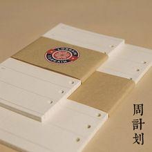6pcs/lot lz 6 losse- blad spiraal notebook a5 a6 100g vulling filofax hardiron hout- gratis brede horizontale 40 vellen papier week plan(China (Mainland))