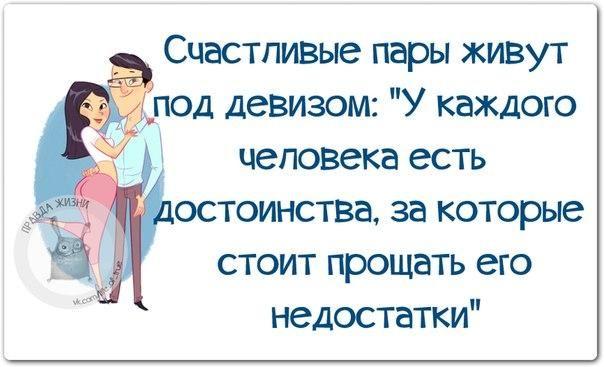 Вот, вот!!! Поэтому и счастливые... vXGAumVoDIk.jpg (604×367)