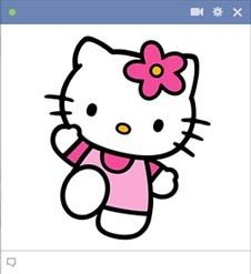 Facebook Symbols And Chat Emoticons: New Facebook Emoticons #facebook_emoticons