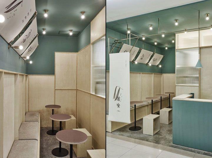 Dessert Kiosk Design And Branding Idea And Use Of Small Space Kiosk Design Retail Design Design