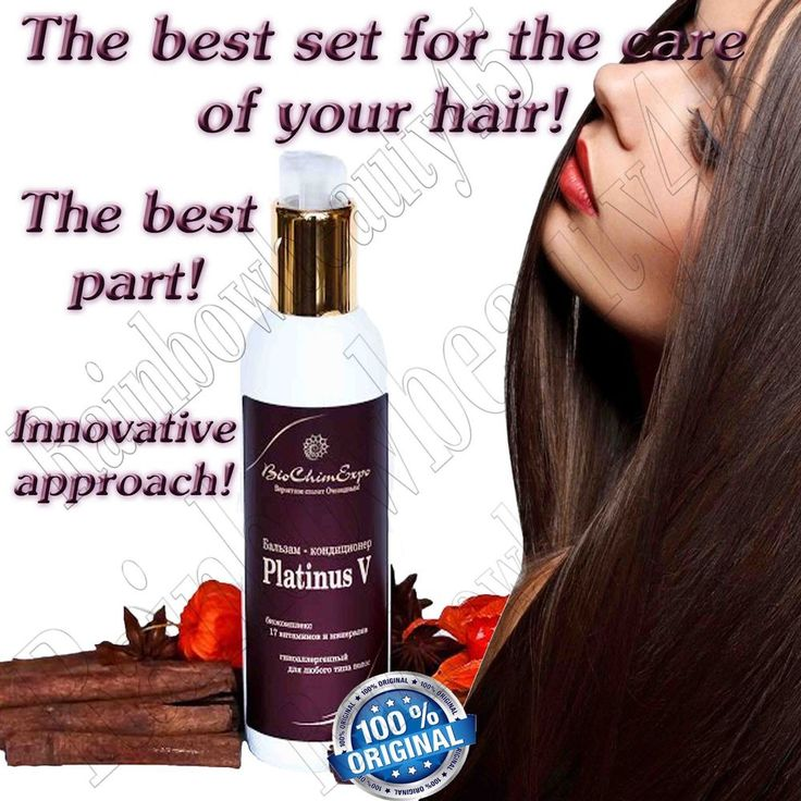 Balm conditioner Platinus V restores strengthens nourishes extract old trees 200 #BioChimExpo