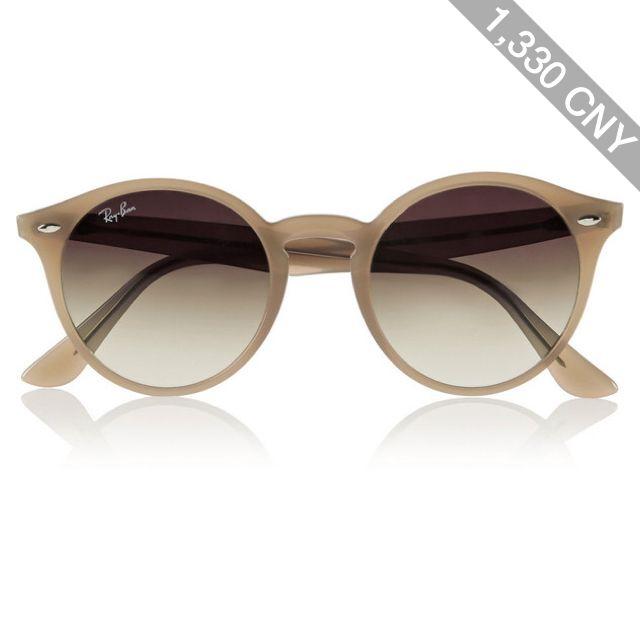Fashion Trend Glasses Retro Ring Arrow Arrow Lunettes de Soleil , Thé Translucide / Cadre Beige