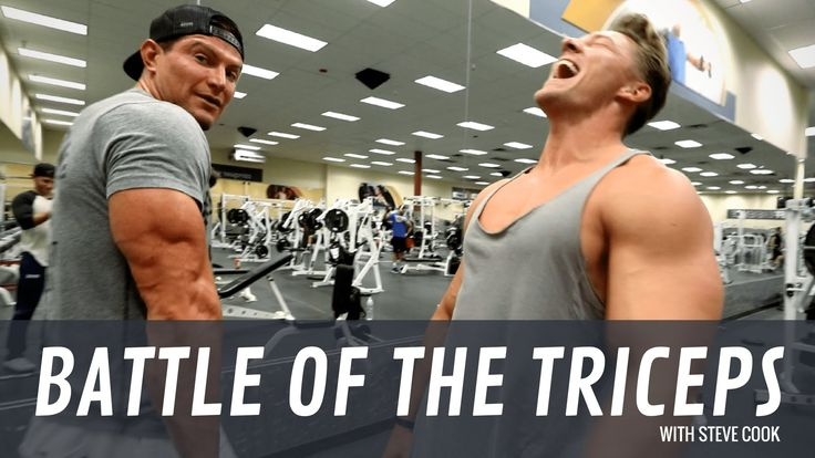 THE BATTLE OF THE TRICEPS | Steve Cook & Steve Weatherford